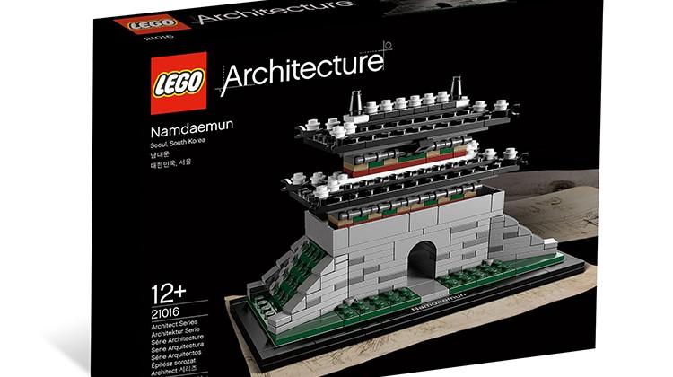 Brama Namdaemun, Lego Architecture