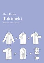 tokimeki_kondo